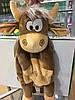 Мягкая игрушка Рюкзак Бычок 00530
