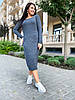 Комплект платье+кардиган БАТАЛ 04с41126, фото 4
