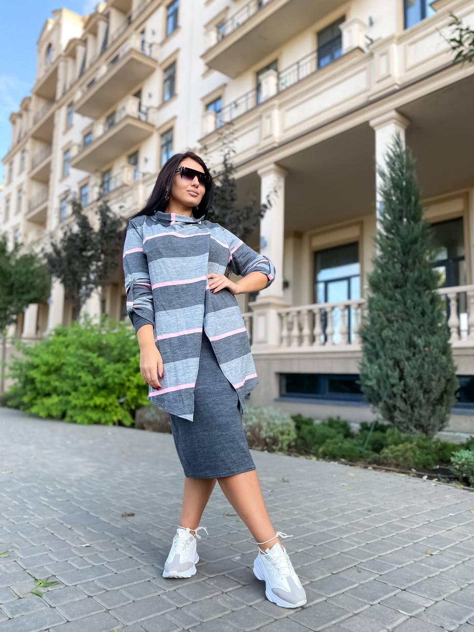 Комплект платье+кардиган БАТАЛ 04с41126