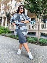 Комплект платье+кардиган БАТАЛ 04с41126, фото 2