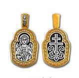 Образок серебряный Ангел хранитель 056, фото 2