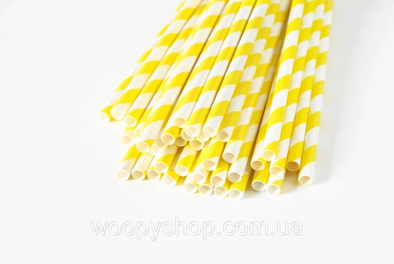 Трубочки ЭКО, картонные трубочки 25шт/упак желто-белые