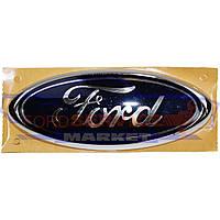 Эмблема крышки багажника оригинал для Ford Fusion c 02-12, Focus c 04-, Kuga c 08-12, Mondeo 4 c 07-14