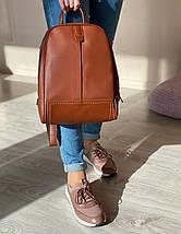 Рюкзак David Jones 5433  женский бордовый, фото 3