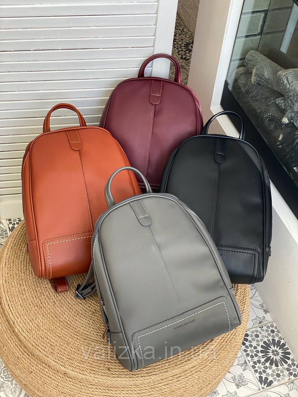 Рюкзак David Jones 5433  женский серый