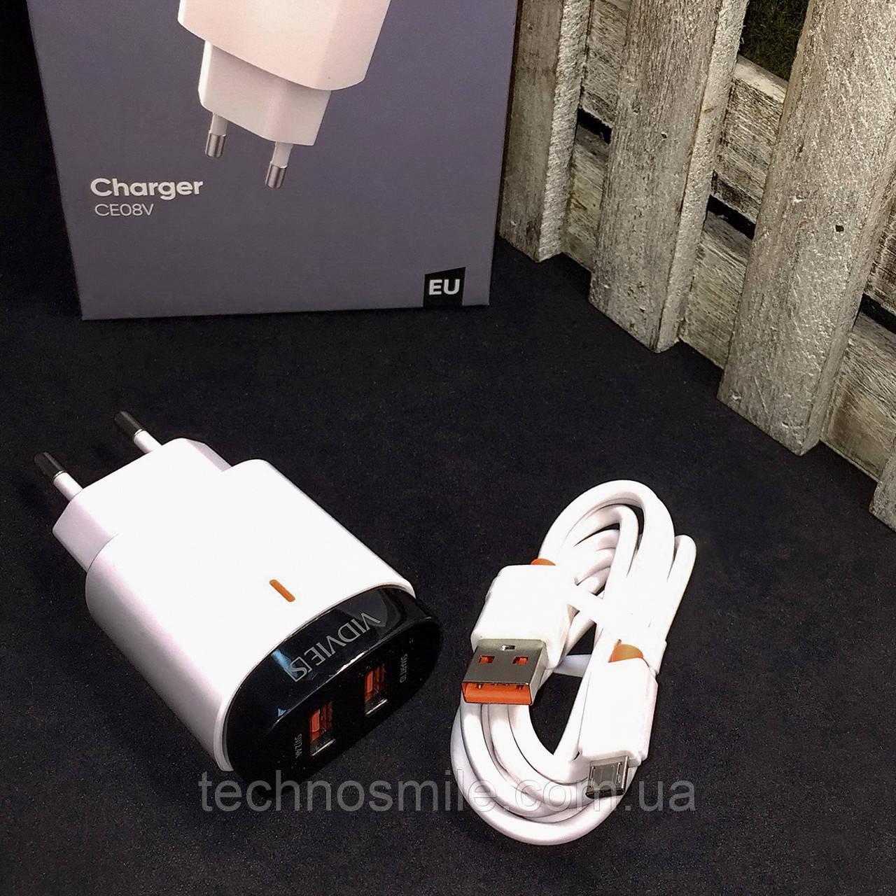 Кабель USB, кабель для зарядки, шнур USB, USB кабель для телефону, зарядка VIDVIE CE08 micro cable