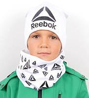 Білий, теплий дитячий комплект з шапки і снуда