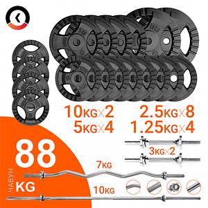 Штанги + гантели + блины 65 кг KAWMET. Набор 88кг для GrossFit и Workout тренировок