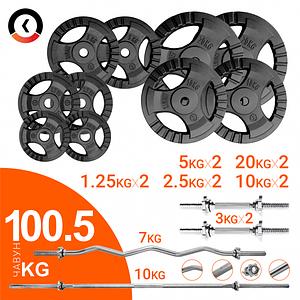 Штанги + гантели + нагрузки 77,5кг KAWMET. Набор 100,5кг для GrossFit и workout тренировок
