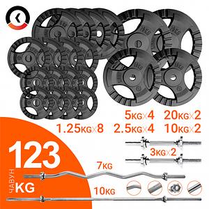 Наборная штанг и гантелей 123 кг KAWMET. Диски 100кг + грифы 23 кг (комплект 1)