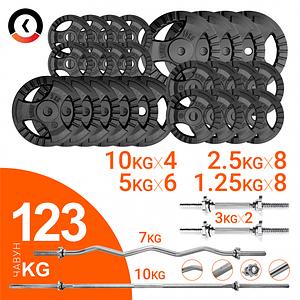 Набор штанг и гантелей 123кг для GrossFit и Workout тренировок (комплект 2)