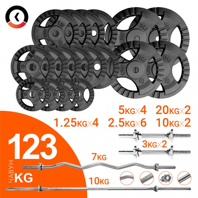 Комплект 123кг: штанга, 4 грифы, блины с тройным хватом - 100 кг (комплект 3)