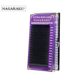 Ресницы Nagaraku (Нагараку) 0.10D длина 9мм