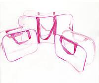Сумки в пологовий, набір сумок, 3 шт