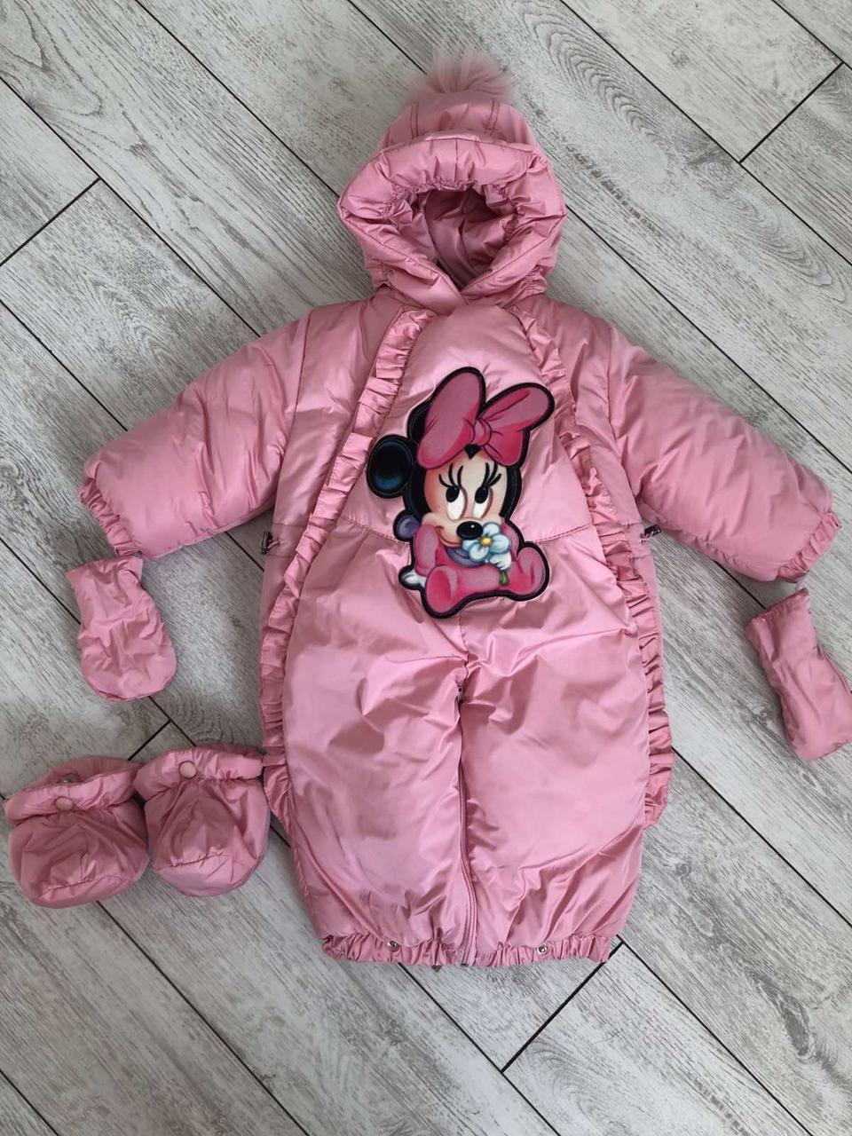 Дитячі зимові комбінезони для новонароджених 74-80 рожевий