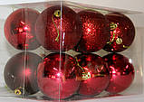 Куля новорічна темно-червона мікс D 3см (30мм), фото 2