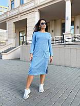 Платье миди ангора 04р1551, фото 2