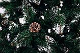 Ялинка штучна Різдвяна з шишкою і калиною біла 1,8м, фото 2