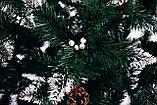 Ялинка штучна Різдвяна з шишкою і калиною біла 1,8м, фото 3