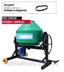 Бетономешалка Скиф БСМ-500