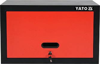 Шафа навісна для майстерні YATO YT-08935