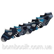 Носки Джордж для мальчика набор 10 пар, 15 / 2-3 года (23-26)