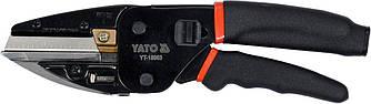 Многофункциональные технические ножницы 250 мм YATO YT-18963