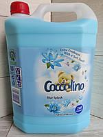 Не Украина! Кондиционер для белья Coccolino Blue Splash 200 стирок 5 л. КАЧЕСТВЕННЫЙ!