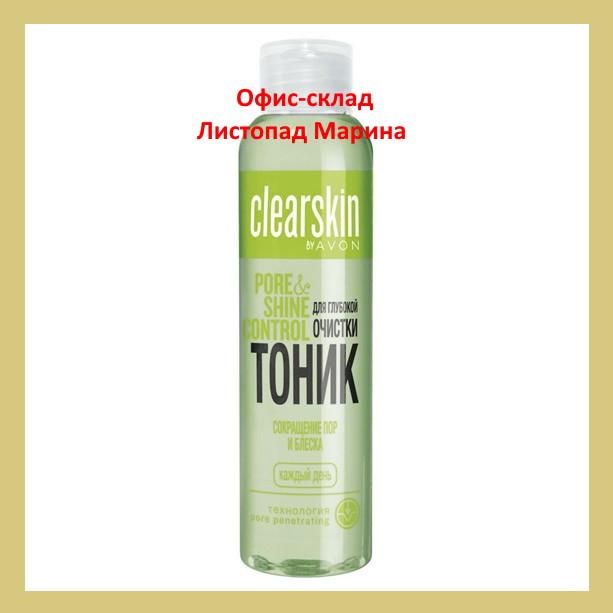 Тоник для глубокой очистки пор с экстрактами гамамелиса и эвкалипта «Уменьшение пор и блеска»,  Avon ClearSkin