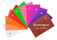 Фоамиран махровый 2 мм, в наборе 10 цветов, 20х30 см, Китай