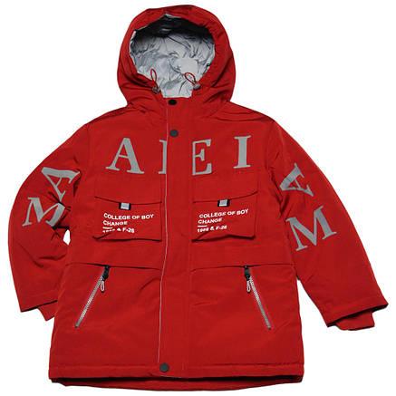 Яркая зимняя куртка парка для мальчика 122 рост Венгрия красная, фото 2