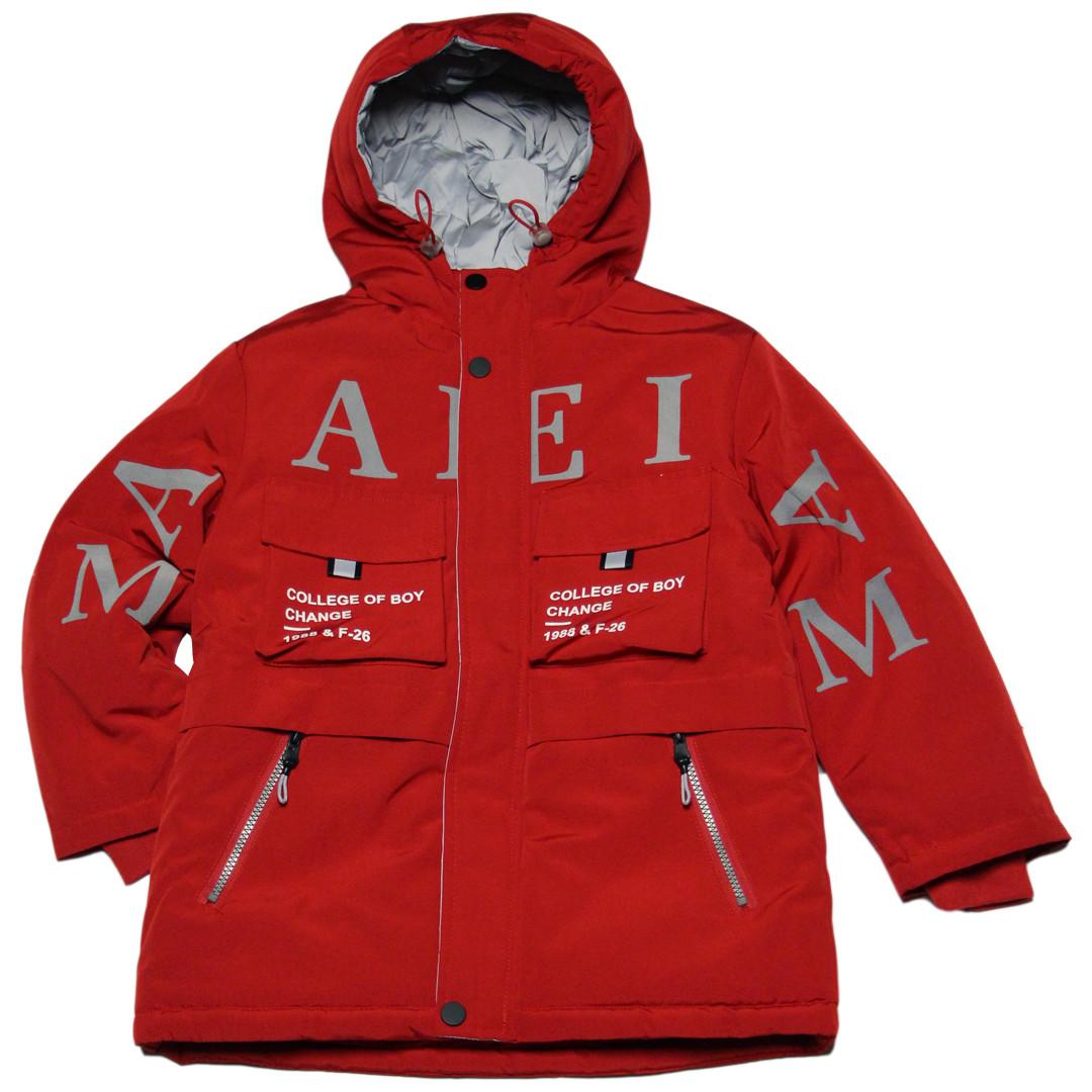 Яскрава зимова куртка парку для хлопчика 122 зростання Угорщина червона