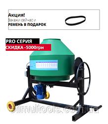 Бетономешалка Скиф БСМ-600