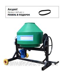Бетономешалка Скиф БСМ-700