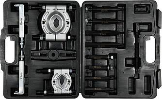 Комплект съемников и сепараторов 14 элементов YATO YT-06412