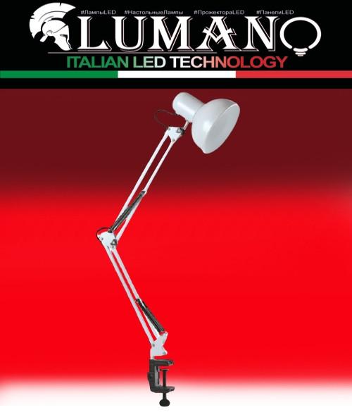 Настольная лампа на струбцине 60W E27 LU-074-1800 белая TM LUMANO