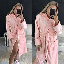Женский мягусенький приятный на ощупь халат, фото 3