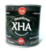 Черная хна для бровей и биотату 30 гр