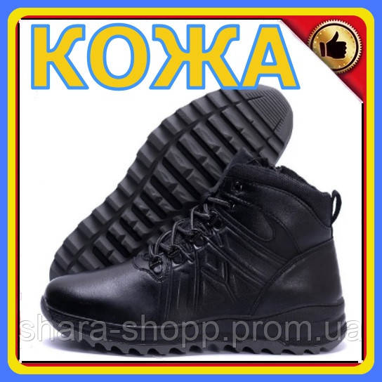 Мужские зимние кожаные ботинки Salomon A-series | Ботинки мужские зимние | Зимнее кожаные ботинки мужские