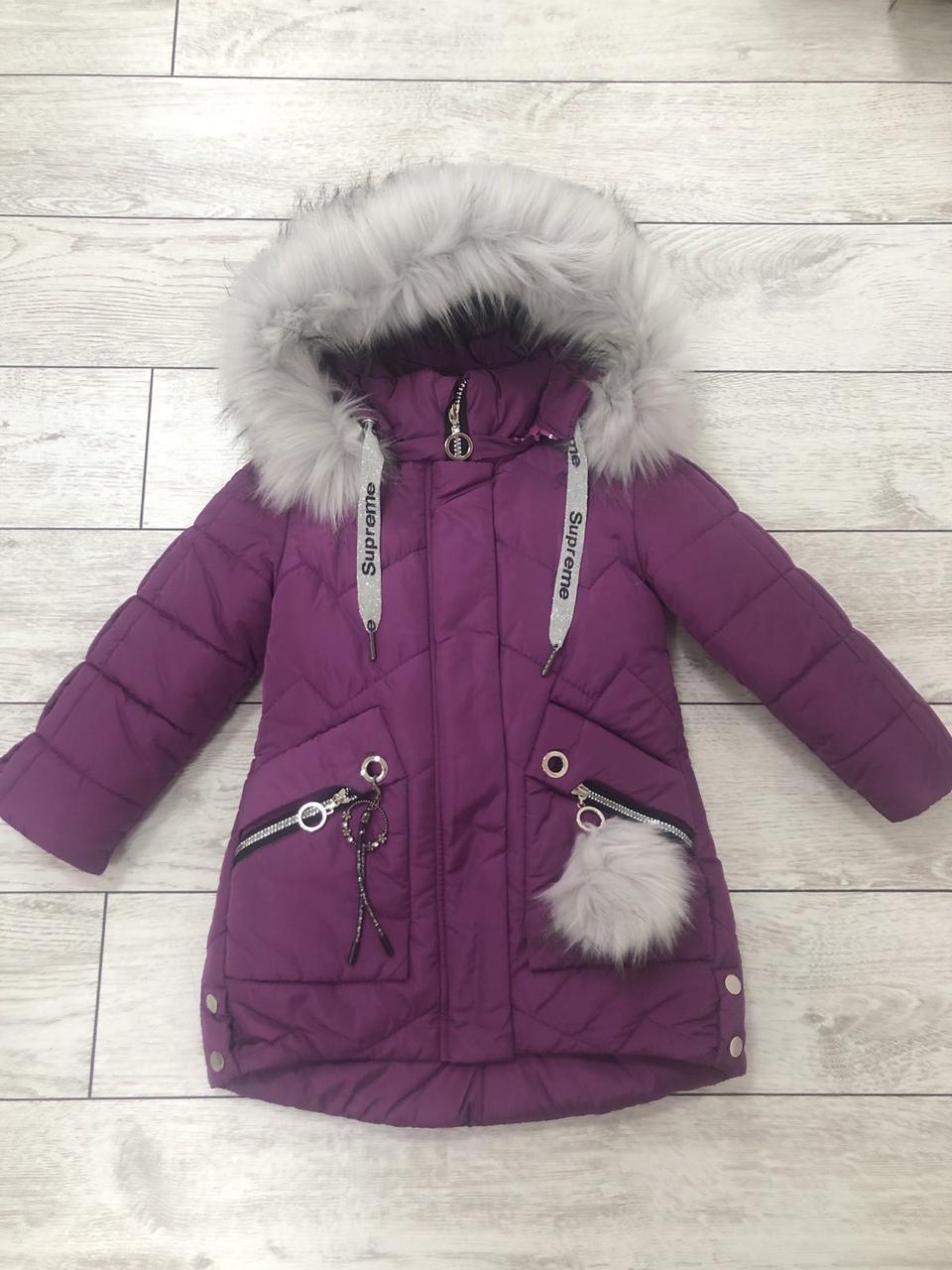 Пальто на девочку размер 24-30 сирень