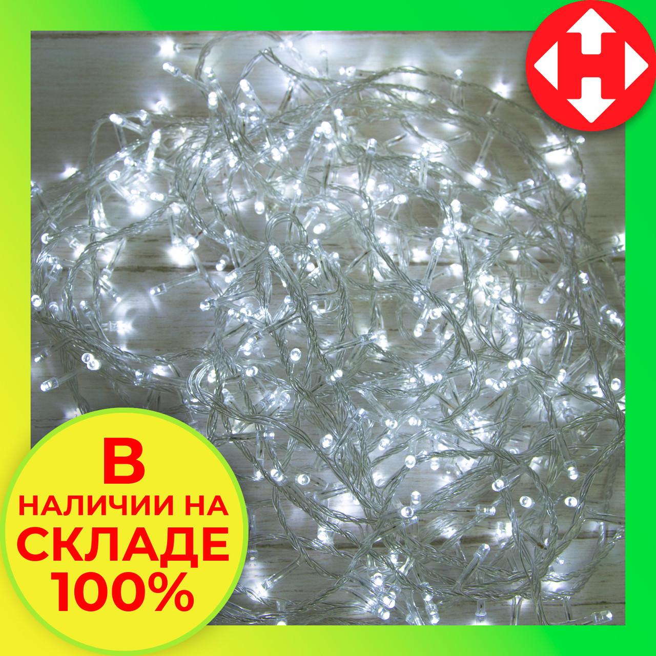 Лед гирлянда 16 метров холодный белый Xmas LED 400 W-1, светодиодная новогодня мерцающая гирлянда