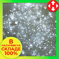Лед гирлянда 16 метров холодный белый Xmas LED 400 W-1, светодиодная новогодня мерцающая гирлянда, фото 1