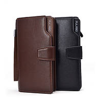 Мужской кошелек портмоне бумажник Pulabo