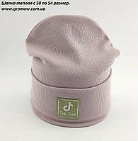 Оптом шапка дитяча 50 52 та 54 розмір ангора шапки дитячі головні убори опт, фото 1