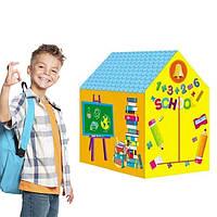 Ігровий намет будиночок School House