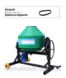 Бетономешалка Скиф БСМ-900