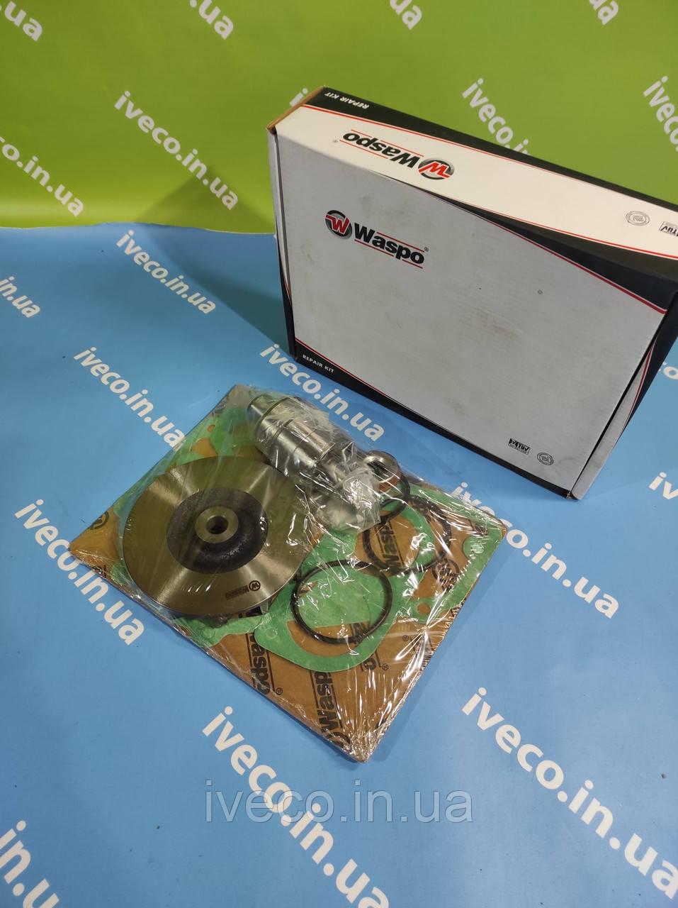 Комплект ремонтный помпы MB NG SK OM423.950 443.980 444.901 4222000404 WA211-7702