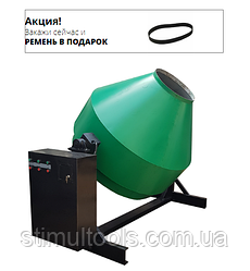 Бетономешалка Скиф БСМ-1000