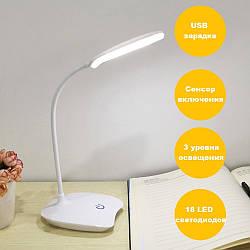 Беспроводная настольная светодиодная лампа с сенсором включения 18 диодов