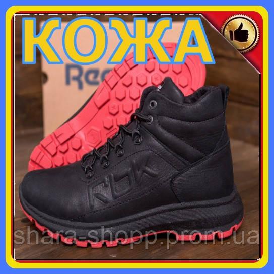 Мужские кожаные кроссовки на Меху | Reebok Black leather | Зимние мужские кроссовки | Зимние мужские кроссовки